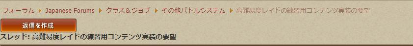 f:id:jinbarion7:20200502183730p:plain