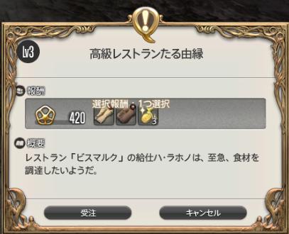 f:id:jinbarion7:20200504154040p:plain