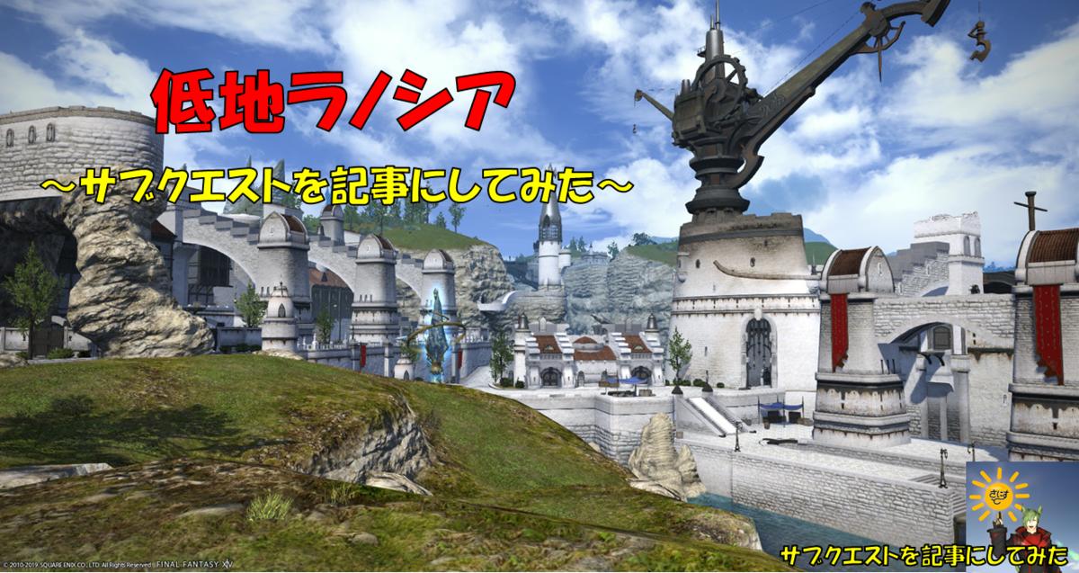 f:id:jinbarion7:20200511171002p:plain