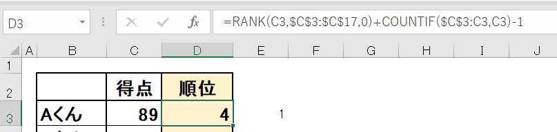 f:id:jinbarion7:20200715102058p:plain