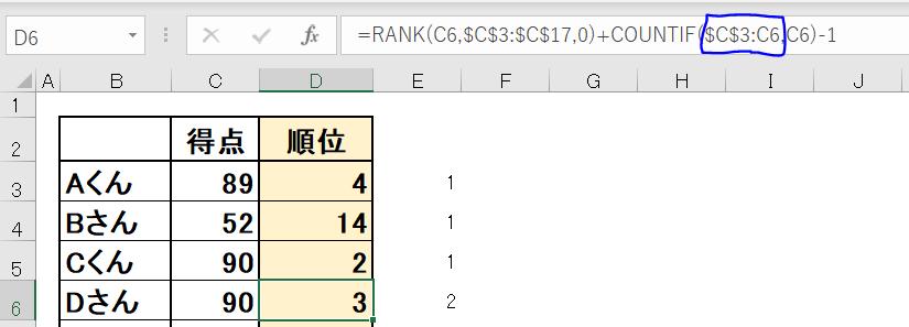 f:id:jinbarion7:20200715102235p:plain