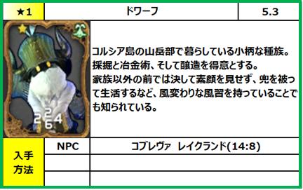 f:id:jinbarion7:20200813163503p:plain