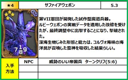 f:id:jinbarion7:20200813163644p:plain