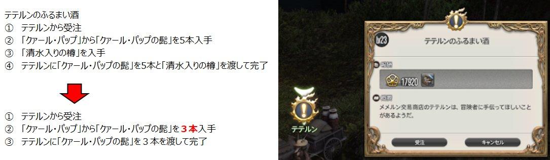 f:id:jinbarion7:20200824110914p:plain