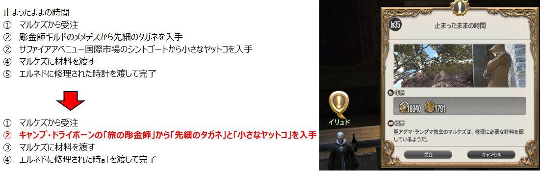 f:id:jinbarion7:20200824111029p:plain