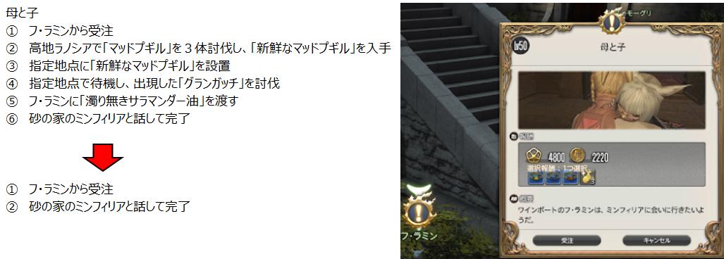 f:id:jinbarion7:20200826091829p:plain