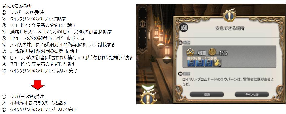 f:id:jinbarion7:20200826162627p:plain
