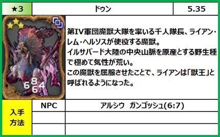 f:id:jinbarion7:20201016133958p:plain