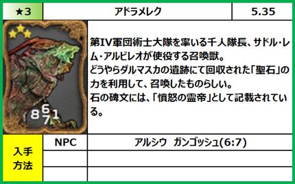 f:id:jinbarion7:20201016134035p:plain