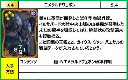 f:id:jinbarion7:20201209110018p:plain