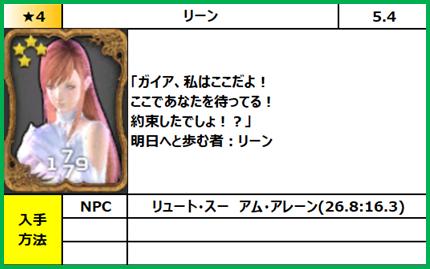f:id:jinbarion7:20201209110052p:plain