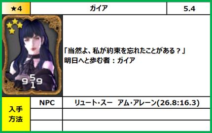 f:id:jinbarion7:20201209110248p:plain