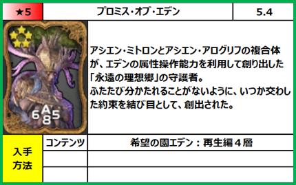 f:id:jinbarion7:20201209110324p:plain