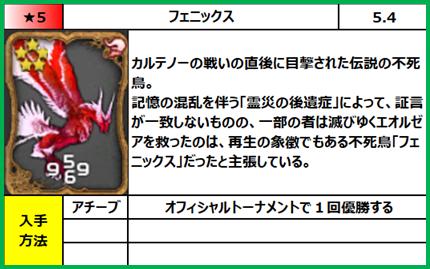 f:id:jinbarion7:20201209110355p:plain