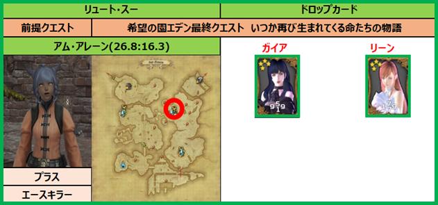 f:id:jinbarion7:20201209131656p:plain