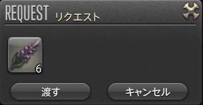 f:id:jinbarion7:20210116225122p:plain