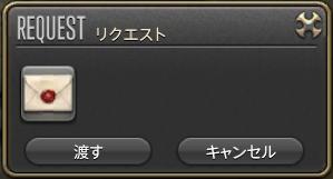 f:id:jinbarion7:20210116230112p:plain