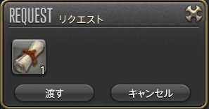 f:id:jinbarion7:20210116230713p:plain
