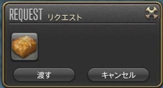 f:id:jinbarion7:20210128141630p:plain