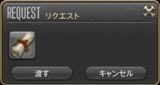 f:id:jinbarion7:20210128143055p:plain