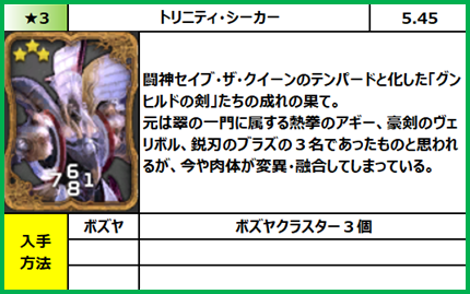 f:id:jinbarion7:20210204120127p:plain