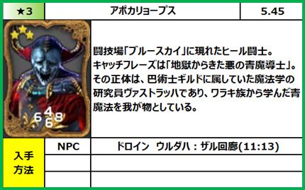 f:id:jinbarion7:20210204120228p:plain