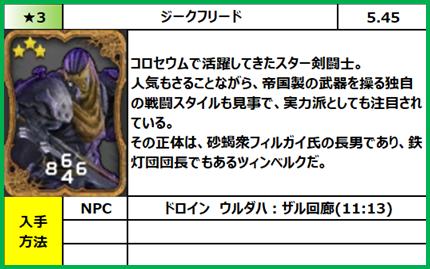 f:id:jinbarion7:20210204120307p:plain