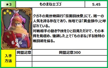 f:id:jinbarion7:20210204120338p:plain