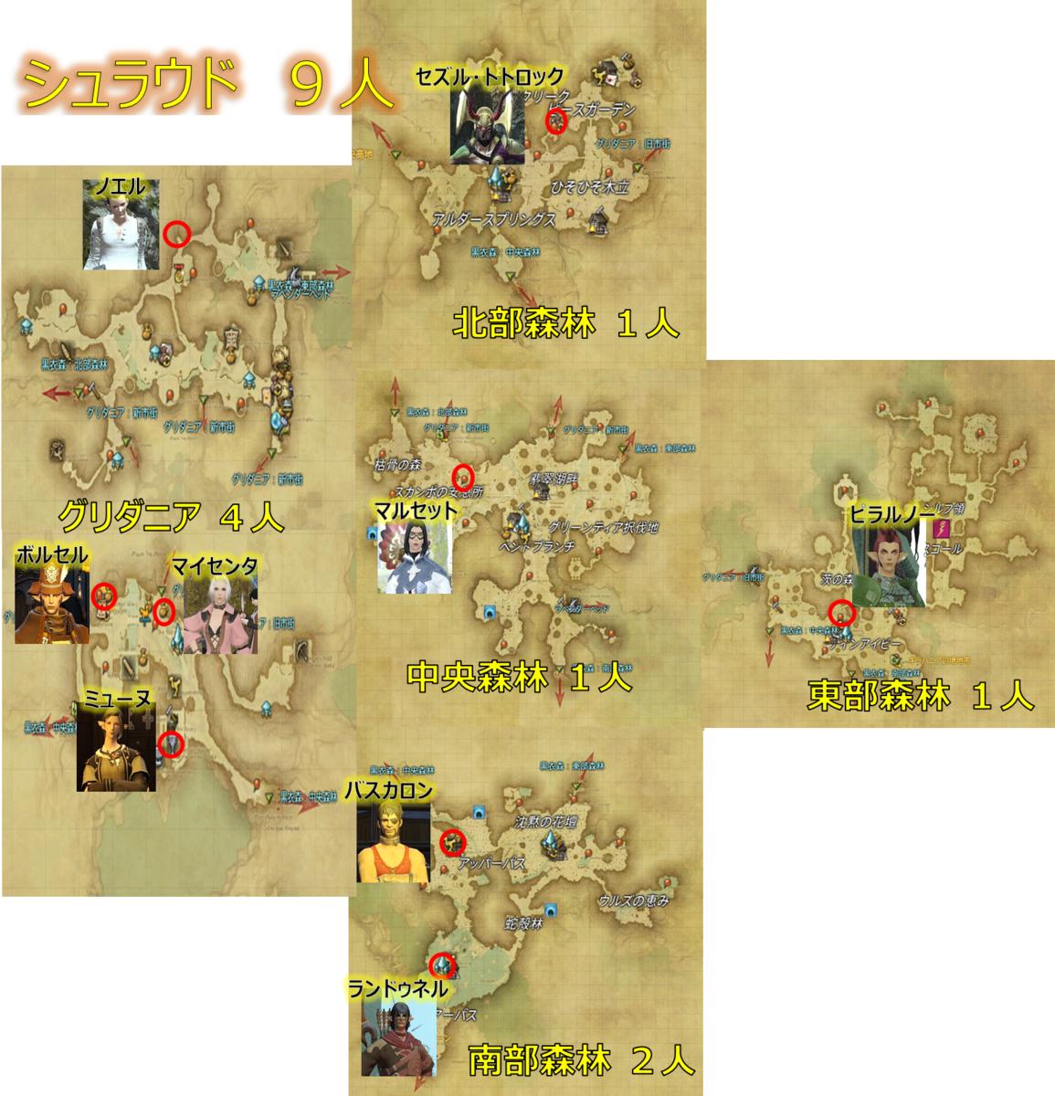 f:id:jinbarion7:20210208111347p:plain
