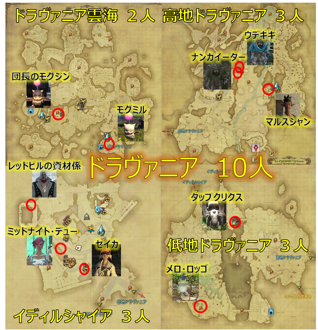 f:id:jinbarion7:20210208111549p:plain