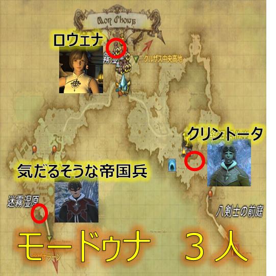 f:id:jinbarion7:20210208111720p:plain