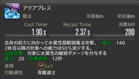 f:id:jinbarion7:20210216142917p:plain