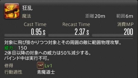 f:id:jinbarion7:20210216142936p:plain
