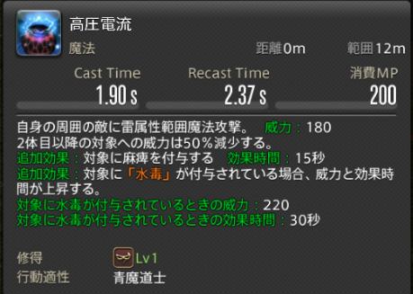f:id:jinbarion7:20210216143016p:plain