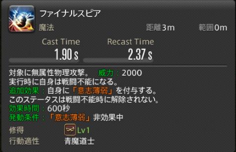 f:id:jinbarion7:20210216143051p:plain
