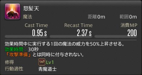 f:id:jinbarion7:20210216143328p:plain