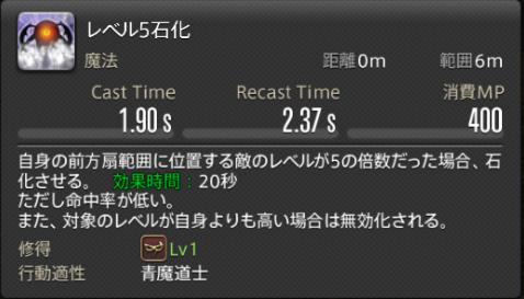 f:id:jinbarion7:20210216143544p:plain
