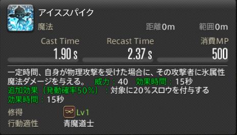 f:id:jinbarion7:20210216143615p:plain