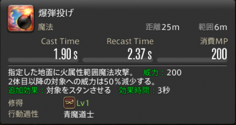 f:id:jinbarion7:20210216143702p:plain