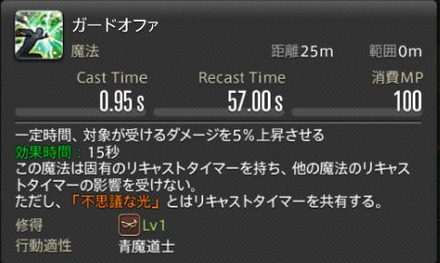 f:id:jinbarion7:20210216143716p:plain