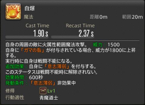 f:id:jinbarion7:20210216143732p:plain