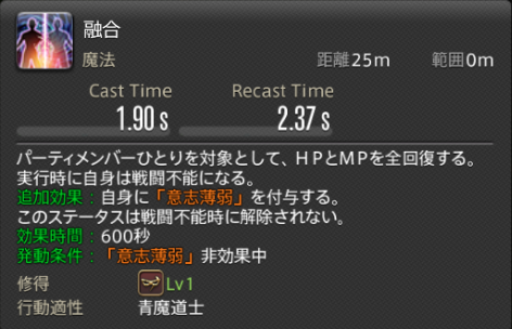 f:id:jinbarion7:20210216143750p:plain