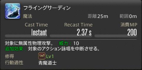 f:id:jinbarion7:20210216143825p:plain