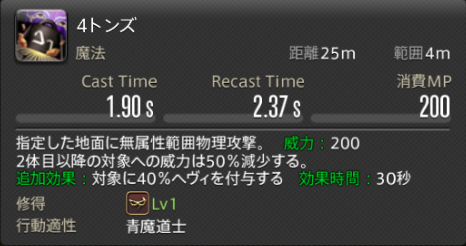 f:id:jinbarion7:20210216143855p:plain
