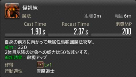 f:id:jinbarion7:20210216143908p:plain