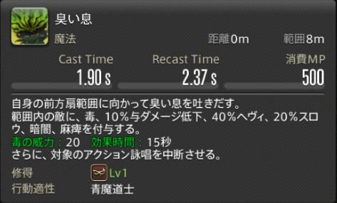 f:id:jinbarion7:20210216143922p:plain