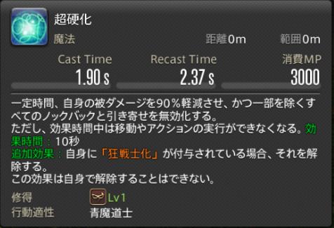 f:id:jinbarion7:20210216143940p:plain