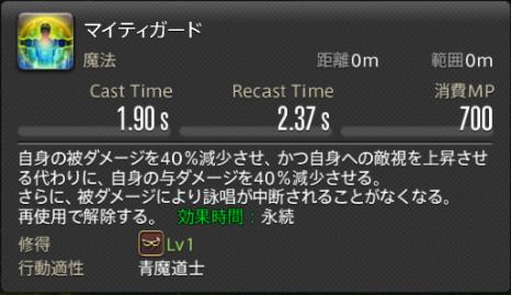 f:id:jinbarion7:20210216143955p:plain