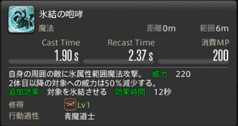 f:id:jinbarion7:20210216144047p:plain