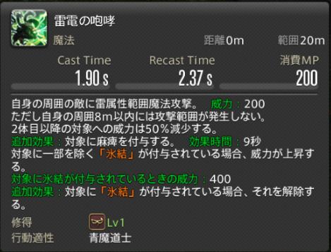 f:id:jinbarion7:20210216144105p:plain